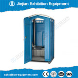 Custom Made Mobile Portable Toilet Manufacturer