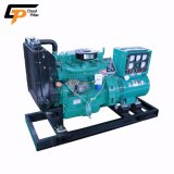 Chinese Manufacture 25 kVA Power 3 Phase Cheap Small Size Silent Soundproof Diesel Engine Alternator Electric Standby Generator Price List