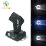 DJ Intimidator Spot 230W 7r LED Moving-Head Spot Beam