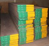 P20H Special Alloy Mould Steel Flat Bar HRC33-37