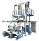 Shunfeng Double Die Film Blowing Machine (SJ-65*28)