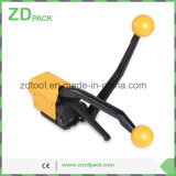 A333 Manual Sealless Steel Strapping Tool for 13-19mm Steel Strap (A333)
