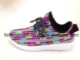 Children's Injection Canvas Shoes Sports Shoes Wholesale (FFDL111905)