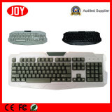 Djj218-White Wholesale Cheap Wired Gaming and Gamer Keyboard
