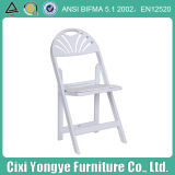White Wedding Chair/Folding Chair for Event/Event Chair