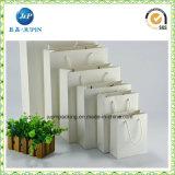 Wholesale Custom White Paper Carry Bag for Gift (JP-PB015)
