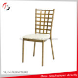 Hotel Banquet Event Modern Wedding Party Chiavari Tiffany New Design Chair (AT-306)