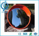 Acrylic Indoor Round Convex Mirror