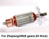 Power Tools Accessories Armatures for Zhejiang 355 (8 gears, 52 thick) cut-off