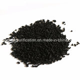 Columnar Activated Carbon for Industrial Gas Treatment