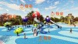 Kid Dry Playground Recreation Amusement Park Facilities Kids Theme Park Design