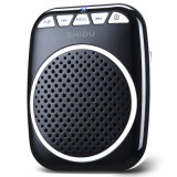 Shidu Factory Cheap Portable Wired Rechargeabl Speaker