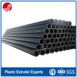 ISO Standard PE HDPE Pipe Tubes for Water & Gas Supply