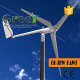off Grid System 2kw Horizontal Wind Turbine for Sale