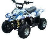 Mini Cheap Kids ATV Quads 110cc (HD110ST-B)