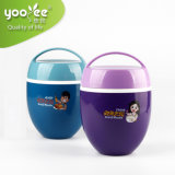 2019 New Design of Yooyee BPA Free Plastic Round Bowls Lunch Box Keep Food Warm