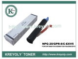 Hot Sales of Copier Toner Cartridge for NPG-20/GPR-8/C-EXV 5