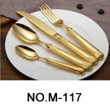 Stainless Steel Gold Cutlery Set (NO. M-117)