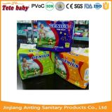 China Baby Diaper Supplier Disposable Baby Products, Sleepy Disposable Baby Nappies