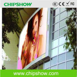 Chipshow P16 Full Color Outdoor Advertising LED Display