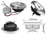 TUV CRI98 LED AR111 G53 15W Dimmable Light with External Driver (L)