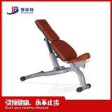 Sit up Bench/Adjustable Bench/Fitness Bench