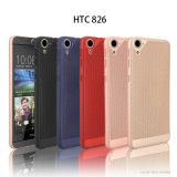 Heat Dissipating Phone Case for HTC 826