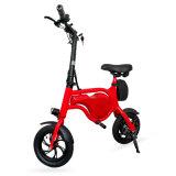 12 Inch 350W Two Wheel Folding Electric Bicycle