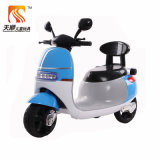 Factory Wholesale Rechargeable Cheap Kids Electric Motorcycle