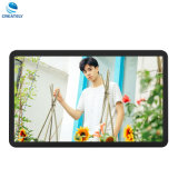 21.5 Inch Android Tablet PC Touch Screen Kiosk All-in-One PC