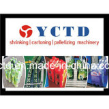 Automatic PET Bottle Shrink Packing Machine (15-18packs/min) (YCBS18C)