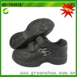 Latest Kids School Sport Shoes (GS-74341)