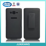 Stand Holster Combo Case with 180 Degree Swivel Back Cover Armor Case for Samsung Prime/G 530