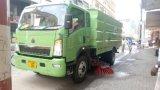 Sinotruk HOWO 4X2 Road Sweeper Truck