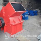 Yuhong High Quality Aattractive Appearance Hammer Crusher on Sale