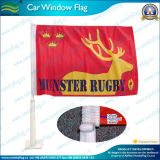 Customized Design Preminum Car Window Flag (J-NF08F06013)