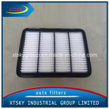 High Quality Auto Part Auto Air Filter Mr266849