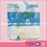 San-Dia Polymers  Diapers for Baby