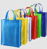 Promotional Top Quality Cheap Recycled Custom Printing Grocery Tote Shopping PP Non Woven Bag