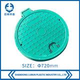 Factory Supplier Competitive Price SMC Composite Resin BMC/SMC/FRP Manhole Cover
