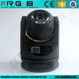 RGBW 4in1 Beam LED Moving Head Light 60W LED Moving Head