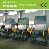 Plastic bottle crusher/PET bottle crushing machine