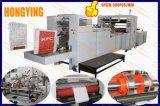 PLC Touch Screen Yaskawa Servo Motor V Bottom Paper Bag Making Machine, Sharp Bottom Paper Bag Making Machine, Flat Bottom Paper Bag Making Machine