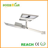 Wholesale Integrated Solar Street Light 50W with LiFePO4 Battery and Remote Controller