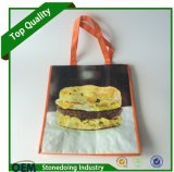Custom Factory Promotion Shopping Laminated Woven Bag