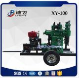 Small Water Well Borehole Core Drilling Rig Machine Two Wheels