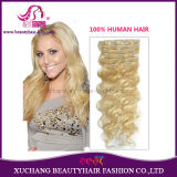Lightest White Blonde Body Wavy Clip in Remy Human Hair Extensions