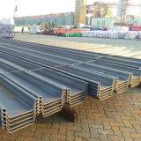 Hot Rolled Steel Sheet Pile for Port Construction