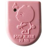 Diaper Alarm (PA100) Poop Alarm