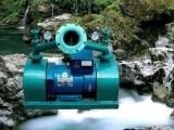 High Water Head Dual Wheel Impact Type Water Turbine Generator